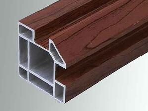 Laminated aluminium extrusion