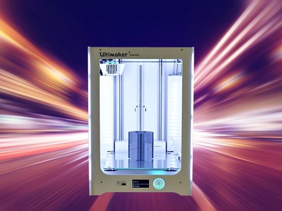 3d printing speeds up manufacturing.jpg